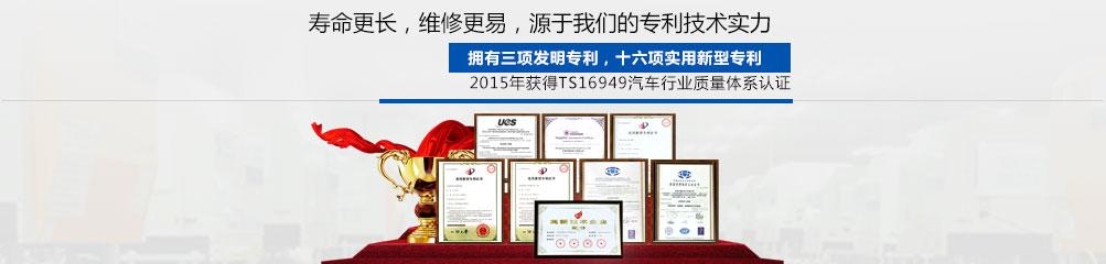 寿命更长、维修更易,源于manbetxti育平台的专利jishu实力