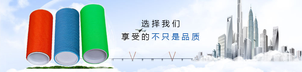 选择manbetx体yu平台,享受的不只是品质
